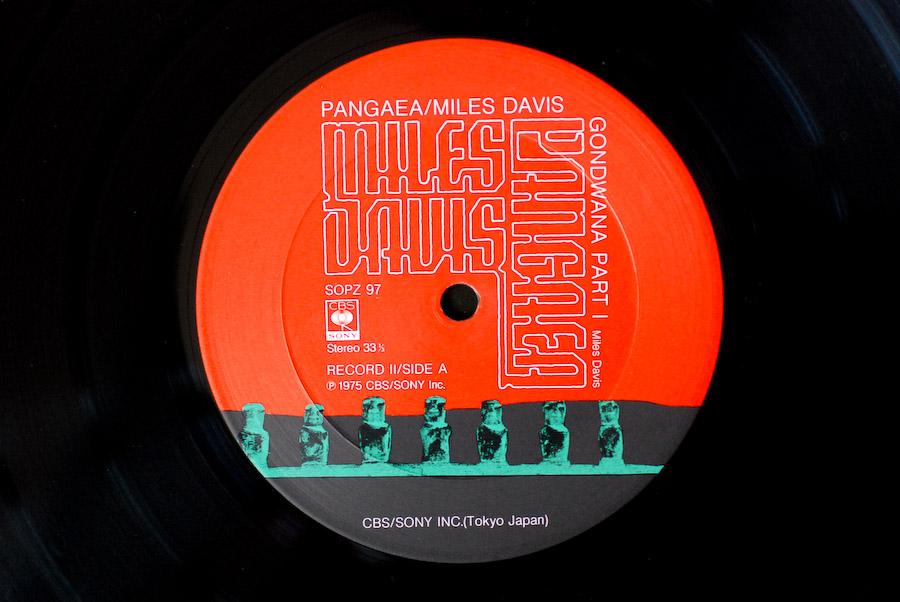 miles-davis-pangaea-1