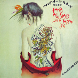 1976 - Fania All Stars, Live in Japan, 1976