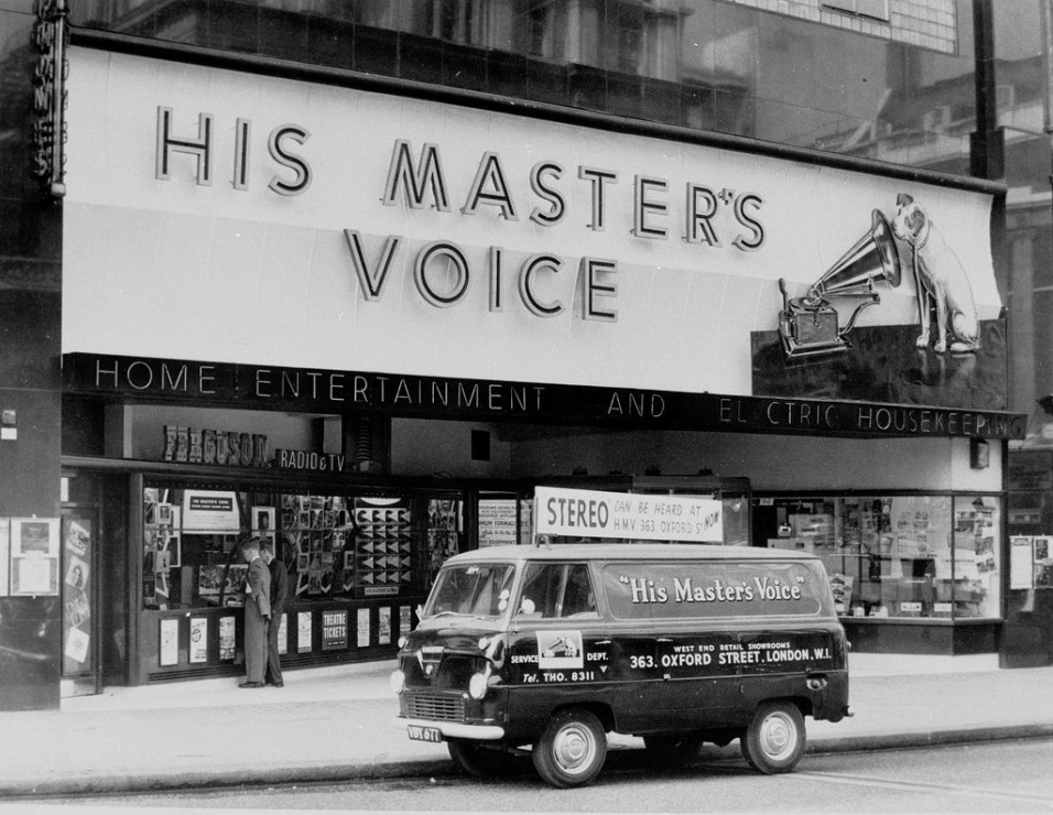 HMV Oxford Street 5
